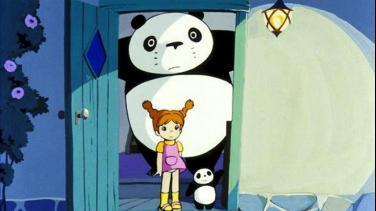 Panda y sus amigos